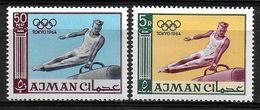 AJMAN    N° 31-36  * *      JO 1964  Gymnastique Arcon - Gymnastics