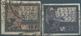 Russia,1922 The 5th Anniversary Of The October Revolution,10R & 25R ,Used - 1917-1923 Republic & Soviet Republic