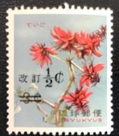 Ryukyus - Riukiu Eilanden - P2/17 - MNH - 1962 - Michel Nr. 126 - Bloemen - Timbres