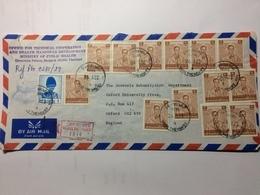 THAILAND 1970 Registered Air Mail Cover Bangkok To England - Thaïlande