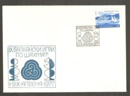 Bulgaria 1977 Albena - Chess Cancel On Commemorative Envelope - Scacchi
