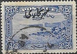 HYDERABAD 1934 Official - Osman Saga Reservoir - 4a - Blue FU - Hyderabad