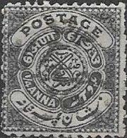 HYDERABAD 1905 Symbols - 1/4a - Grey FU - Hyderabad