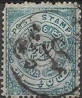 HYDERABAD 1900 Symbols - 1/4 A - Blue FU - Hyderabad