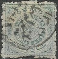 HYDERABAD 1905 Symbols - 1/2 A - Green FU - Hyderabad