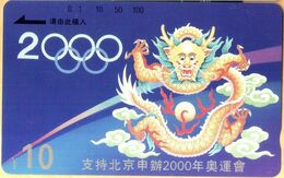 China -  Jiangsu Telecom, Support Beijing's Bid For The 2000 Olympic Games, 20,000ex, 3/93, Mint - China