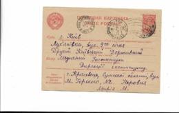 Karte Aus Der Sowjetunion 1941 - Briefe U. Dokumente