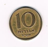 *** ISRAEL 10  AGOROT  1970 - Israel