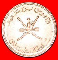 · DAGGERS (1999-2013): OMAN ★ 10 BAISA 1429-2008 MINT LUSTER! LOW START ★ NO RESERVE! - Oman