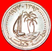 · SHIP: QATAR ★ 5 DIRHAMS 1393-1973! LOW START ★ NO RESERVE! - Qatar