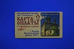Inductive Phonecard. Orekhovo-Zuyevo (5 Un.) Church In Suzdal-3 - Russia