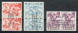 Italienische Besetzung Cephalonia Und Ithaca 1941 Scott NC7, NC8, NC9 MLH - Cefalonia & Itaca