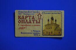 Inductive Phonecard. Orekhovo-Zuyevo (5 Un.) Church In Suzdal-6 - Russia
