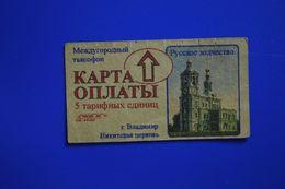 Inductive Phonecard. Dolgoprudny (5 Un.) Church In Vladimir-1 - Russia