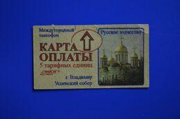 Inductive Phonecard. Dolgoprudny (5 Un.) Church In Vladimir-2 - Russia