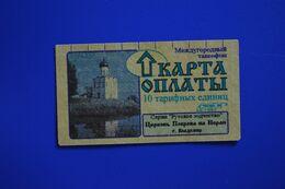 Inductive Phonecard. Dolgoprudny (10 Un.) Church In Vladimir - Rusland