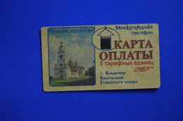 Inductive Phonecard. Klin (5 Un.) Church In Vladimir-2 - (Arial Font) - Russia