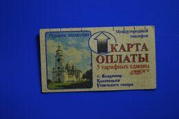 Inductive Phonecard. Klin (5 Un.) Church In Vladimir-2 - (Times New Roman Font) - Russia
