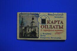 Inductive Phonecard. Klin (5 Un.) Church In Vladimir-3 - (Arial Font) - Russia