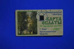 Inductive Phonecard. Klin (10 Un.) Church In Ples-1 - (Arial Font) - Russia