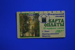 Inductive Phonecard. Klin (10 Un.) Church In Ples-1 - (Thimes New Roman Font) - Russia