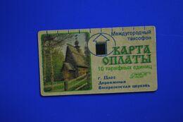 Inductive Phonecard. Klin (10 Un.) Church In Ples-2 - (Arial Font) - Russia