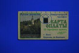 Inductive Phonecard. Klin (10 Un.) Church In Ples-3 - (Arial Font) - Russia