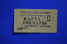 Inductive Phonecard. Lyubertsy. 5 Un. - Russland