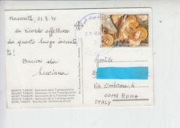 PALESTINA  2011 - Cartolina Per Italia - Palestine