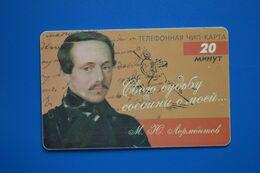 Penza. Lermontov. 20 Un. P355 - Russland