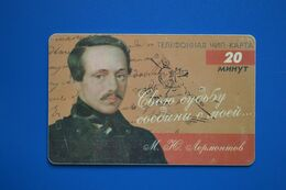 Penza. Lermontov. 20 Un. P466 (chip Siemens) - Russland