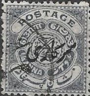 HYDERABAD 1909 Official - Symbols - 1/4 A - Grey FU - Hyderabad