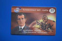 Penza. Communication History-1. 20 Un. P717 - Russland