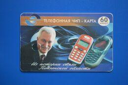 Penza. Communication History-2. 60 Un. P677 - Russland