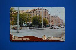Orenburg. City. 30 Un. - Russland