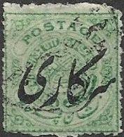 HYDERABAD 1909 Official - Symbols - 1/2 A - Green FU - Hyderabad