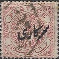 HYDERABAD 1909 Official - Symbols - 2a - Lilac FU - Hyderabad