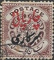 HYDERABAD 1930 Official - Symbols Surcharged - 4p.on 1/4 A - Purple FU - Hyderabad