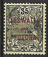 WALLIS-ET-FUTUNA N°10 NSG - Wallis And Futuna
