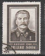 China Used Mi 256 - 1st Anniv. Of Death Of J.V. Stalin - 1949 - ... République Populaire