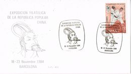 37356. Tarjeta BARCELONA 1984. Exposicion Filatelica De La Republica Popular CHINA - 1931-Hoy: 2ª República - ... Juan Carlos I