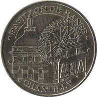2011 MDP115 - CHANTILLY - Pavillon De Manse / MONNAIE DE PARIS - Monnaie De Paris