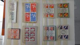 G109 Collection De Timbres Oblitérés CONSEIL DE L'EUROPE . A Saisir !!! - Stamps