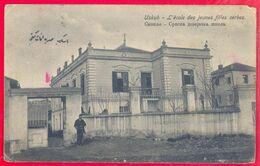 SKOPLJE - SKOPJE - USKUB - Srpska Devojacka Skola - L'ecole Des Jeunes Filles Serbes. Macedonia M11/36 - Macedonia