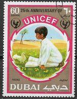 Dubai 1971. Scott #152 (U) UNICEF, Boy In Meadow - Dubai