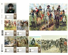 Ukraine 2018, Emperor Napoleon Bonaparte In Painting, Sheetlet Of 6v - Ukraine