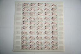 FRANCE 1959 FEUILLE ENTIERE 1191 CENTENAIRE DE LA NAISSANCE DE CHARLES DE FOUCAULD APOTRE DU SAHARA DEVANT SON HERMITAGE - Ganze Bögen
