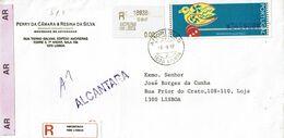 Portugal , 1997 , Registration Label And Postmark AMOREIRAS LISBOA , ATM Label Passarinho , Nave Label - Poststempel - Freistempel