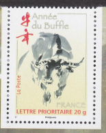 France - 2009 - Timbres Issus De Blocs - Année Lunaire Chinoise - N° 4325 - Neuf ** MNH - France