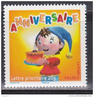 France - 2008 - Timbres Issus De Blocs - Anniversaire - N° 4183  - Neuf ** MNH - France
